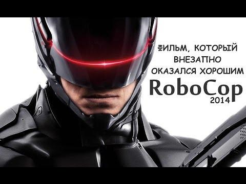 Робокоп (1987) смотреть онлайн или скачать фильм через
