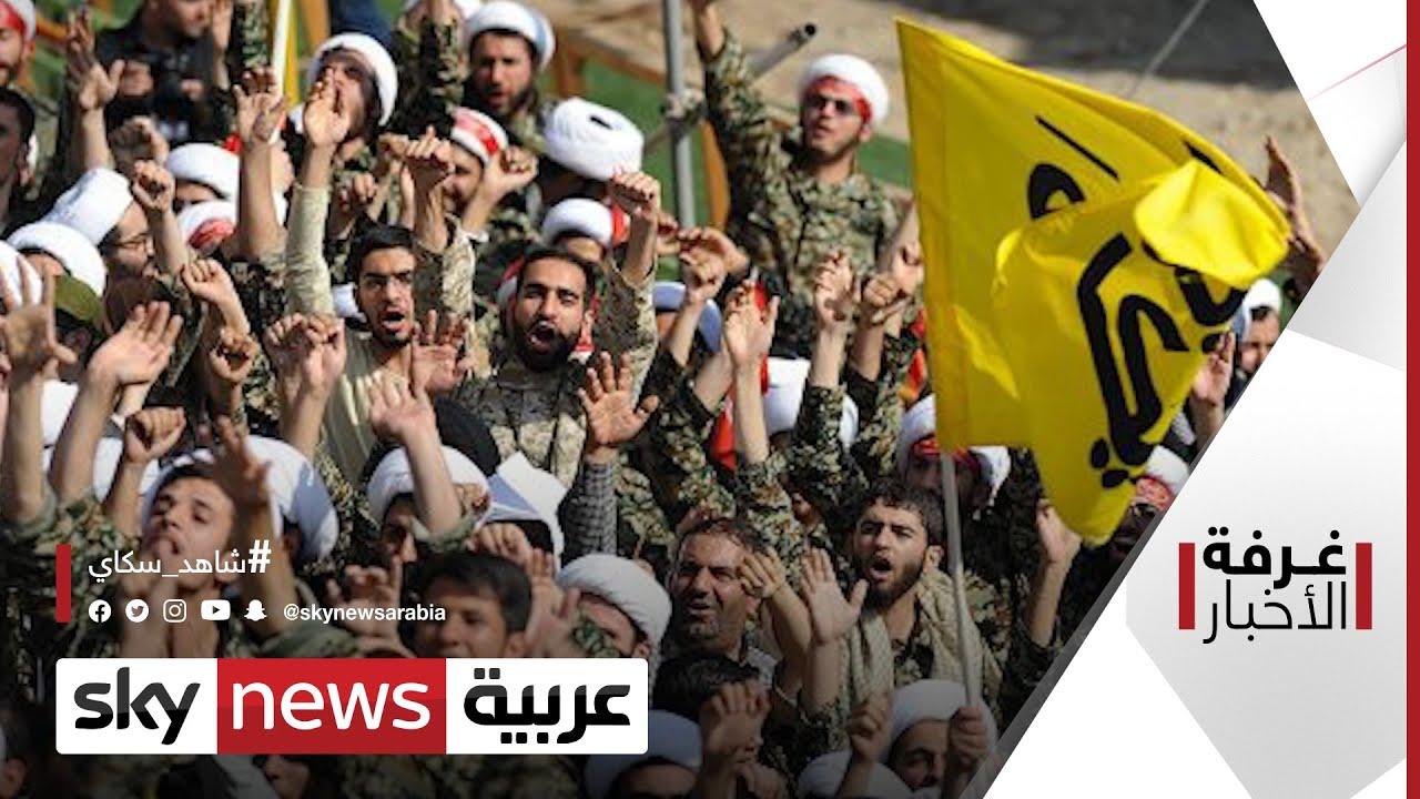 إيران.. تظاهرات العطش تتجدد وشح الحلول | #غرفة_الأخبار  - نشر قبل 5 ساعة