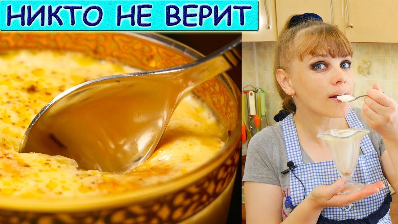 Всего ТРИ ингредиента и ВСЕ будут в ВОСТОРГЕ от ЭТОЙ БЕСПОДОБНОЙ РЯЖЕНКИ!!! Рецепт домашней ряженки!