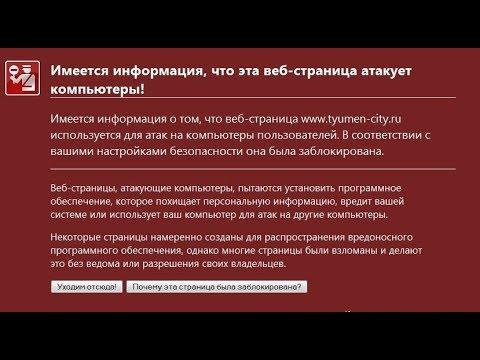 БРАУЗЕР БЛОКИРУЕТ ЗАГРУЗКУ - НЕ МОГУ СКАЧАТЬ ФАЙЛ ( решение)