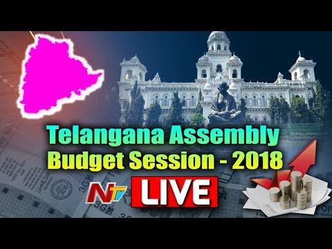 Telangana Assembly Sessions LIVE || Telangana Budget Session 2018 || 13-03-2018 || NTV