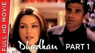 Dhadkan Part 01 | Akshay kumar Shilpa Shetty | B4U  Movies HD