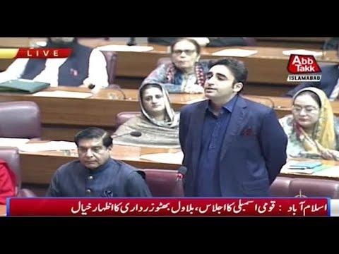 Bilawal Bhutto Zardari Speech in National Assembly Session