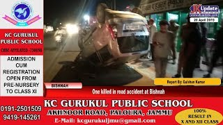 One killed in road accident at Bishnah | JKupdate