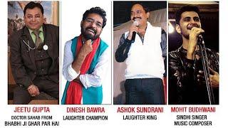 Live Aaj Kal Weekly Phirse - W14D2