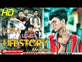 Life Story   Ktm Lover   Mr.Raju Official   New Raap Song   Remix Song - MEHEBUB'S Entertainment