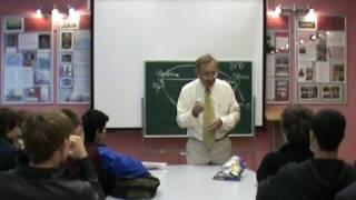 А.М.Рощин. Экономика в школе. Урок 4 из 4.
