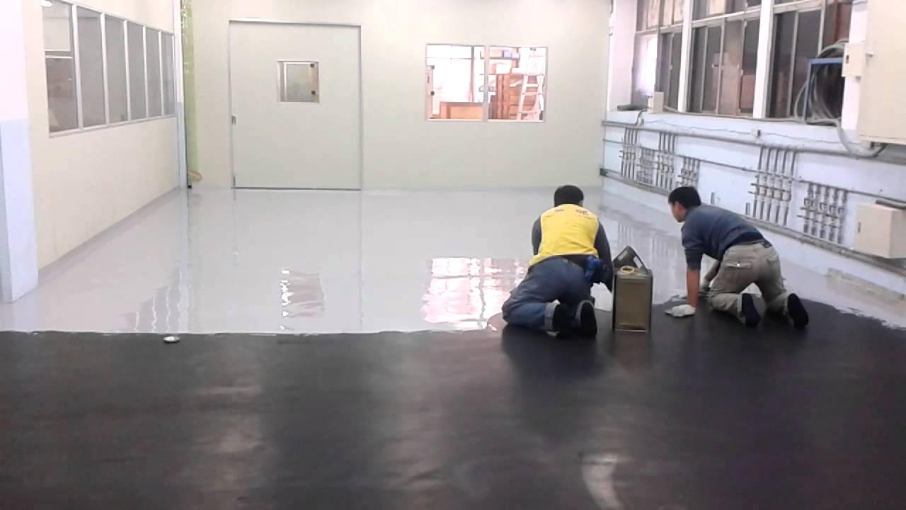 Epoxy 導電地坪防靜電地板導電地板樹脂塗抹地坪0932518699 - YouTube