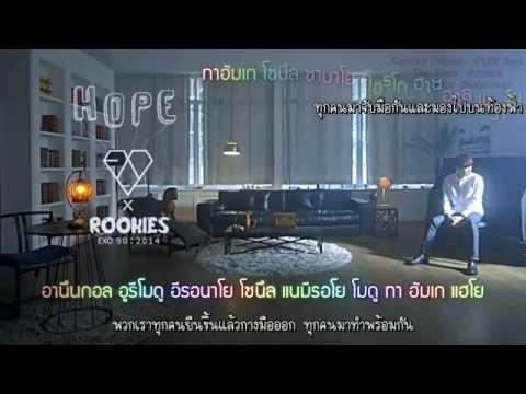[Karaoke Thaisub]Rookies & EXO - HOPE (H.O.T MV Remake)