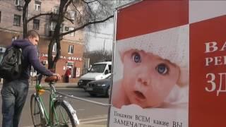 видео Advertising directions - производство наружной рекламы в Киеве