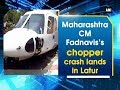 Maharashtra CM Fadnavis's chopper crash lands in Latur - Maharashtra News