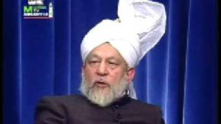 Piety and Righteousness - Part 1 (Urdu)