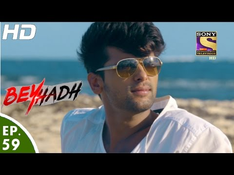 Thumbnail: Beyhadh - बेहद - Arjun and Maya in Mauritius - Episode 59 - 30th December, 2016