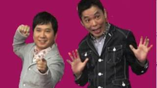 爆笑問題は、2018年11月26日に開かれたお笑い芸能事務所・浅井企画浅井...