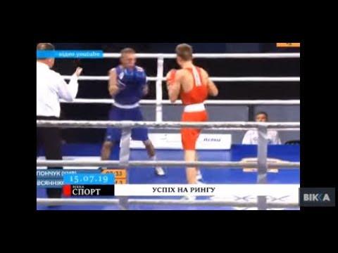 ТРК ВіККА: Черкащанин потрапив у трійку лідерів на міжнародному турнірі з боксу