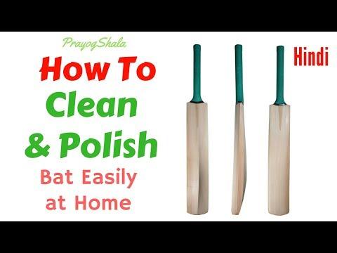 How to CLEAN and POLISH Your Cricket Bat at Home | Best Idea | PrayogShala | Hindi