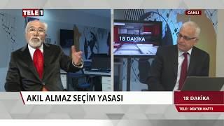 18 Dakika - Merdan Yanardağ & Emre Kongar (13 Mart 2018) | Tele1 TV