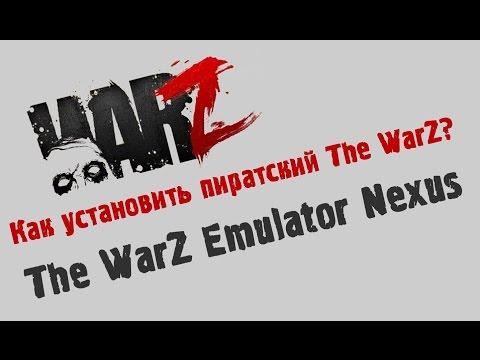 Где скачать и как установить WarZ бесплатно?