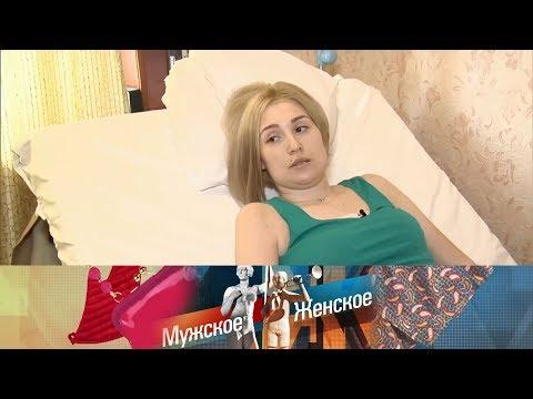 Мужское / Женское - Моя любовь тебя спасет. Выпуск от 02.06.2017
