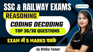 All Competitive Exams   Reasoning Class by Ritika Tomar   Number Series and Missing Numbers
