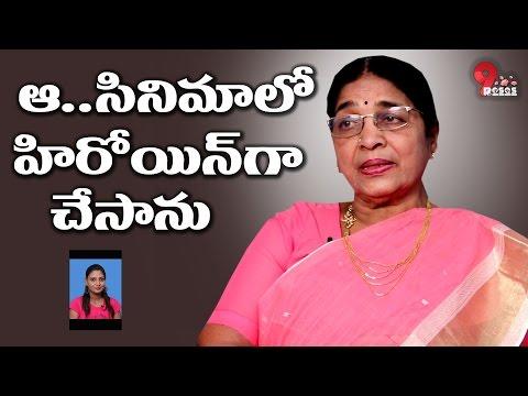 Telugu Actress Dubbing Janakamma Exclusive...
