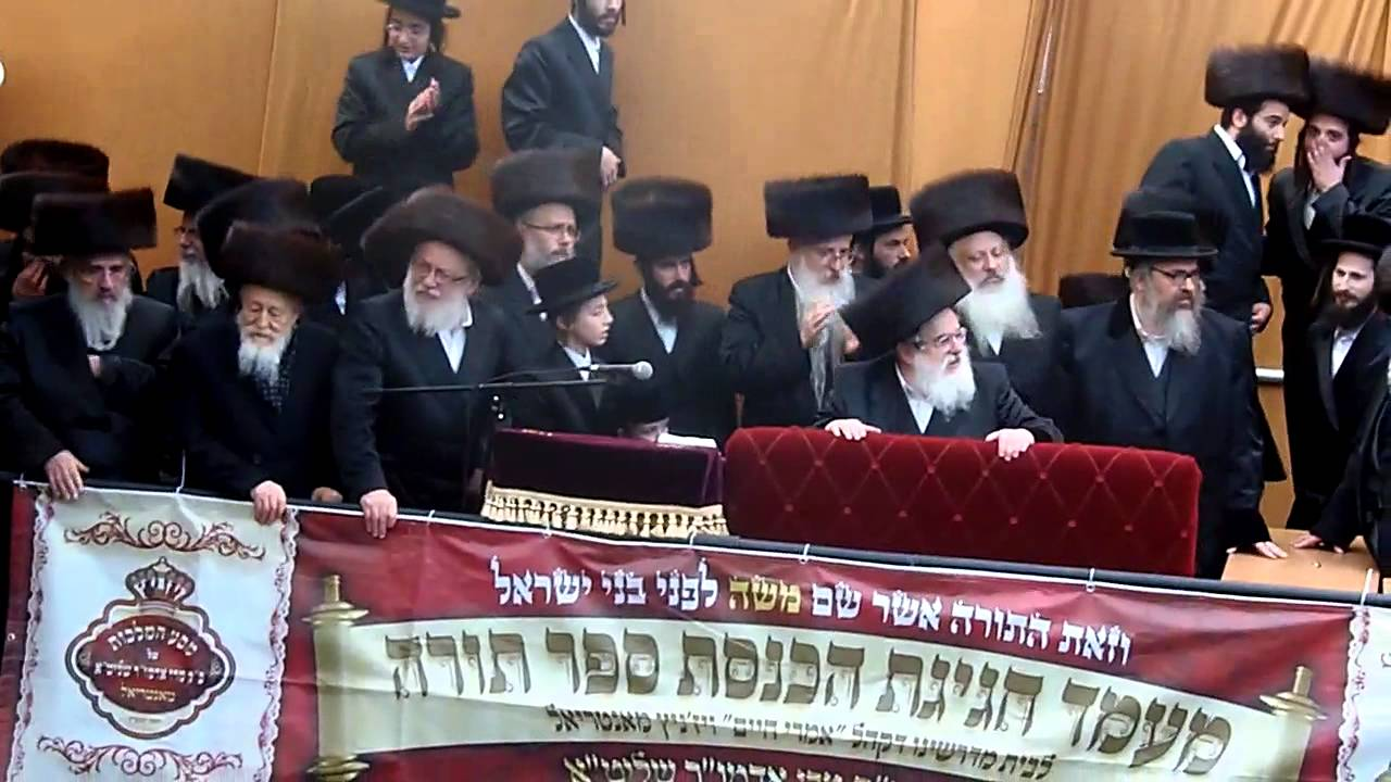 Montreal Vizhnitzer Rebbe 2013 Rabbi Menachem Mendel Hage