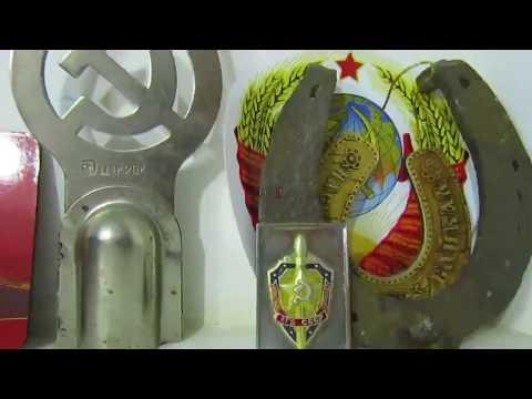 По причине протеста Народного Суда Советского Союза, МВД г. Шахунья отменило свои протоколы.