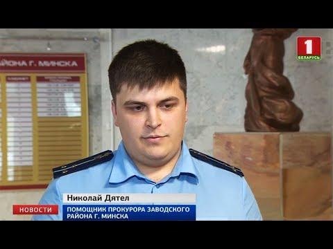 Вынесен приговор по резонансной аварии на Минской кольцевой автодороге