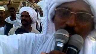 عبد الله ود ادريس الكباشي غزل # دوبيت