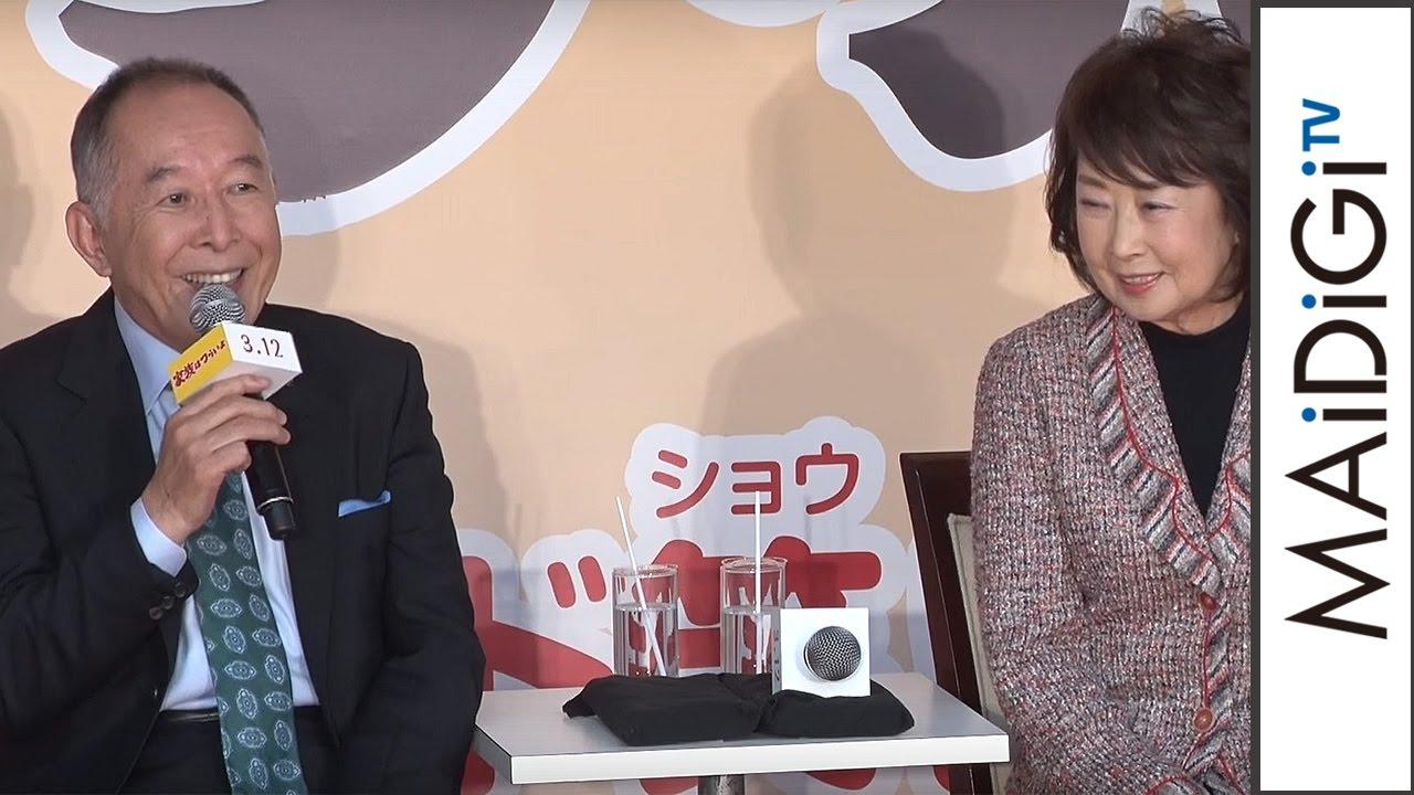 橋爪功、妻役・吉行和子の演技に「心底怖かった」 映画「家族はつらいよ」完成報告会見3 , YouTube