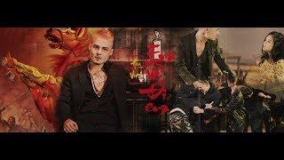 Hoa Vinh | Đạt G | Em Về Đi Em | Official MV