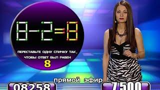 Вера Коптева - 'Летевироз' (28.05.14)