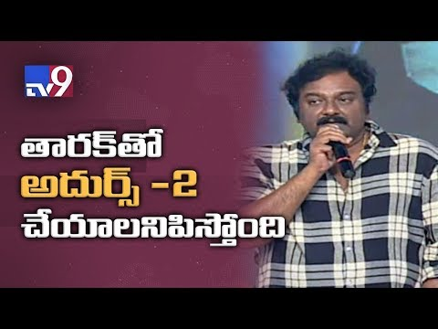 VV Vinayak Amazing speech @ Jai Lava Kusa Trailer Day Event - TV9
