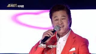 [싱어넷] 윤경화의 쇼가요중심(56회)_Full Version