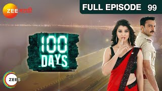 100 Days Marathi Serial Hot