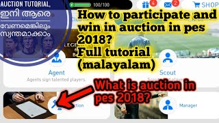 Auction In Pes 18 Mobile