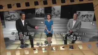 我が青春の想い出=東宝撮影所= 俳優星由里子さん死去また1つ青春の想...