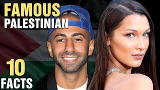 10 Celebrities Who Are Surprisingly Palestinian