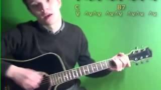 Уроки гитары Ария Штиль часть 2