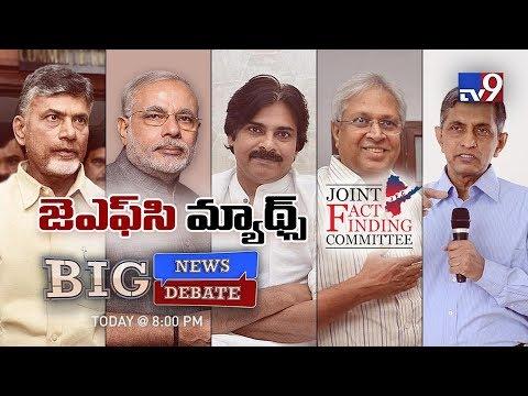 Big News Big Debate : JFC Final Report Verdict - Pawan kalyan Jana Sena - Rajinikanth TV9