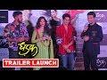 Jhanvi Kapoor And Ishaan Khatter At Dhadak Trailer Launch | Karan Johar | Shashank Khaitan | Dhadak