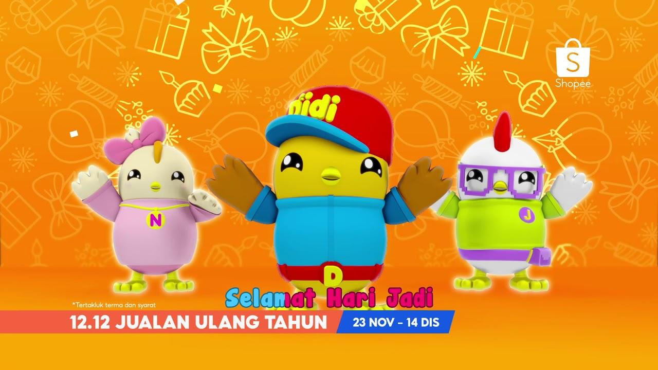 Celebrate 12.12 With Didi & Friends