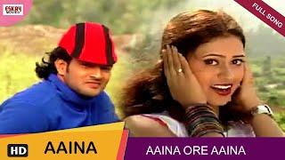 Aaina Ore Aaina | Aaina | Bengali Full Song | Romantic Song | Eskay Movies
