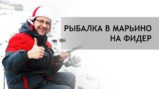 Рыбалка в Марьино. На Москве реке. 01.03.2015..