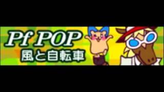 From pop'n music 19 TUNE STREET [Japanese Arcade Release] © 2010 Ko...
