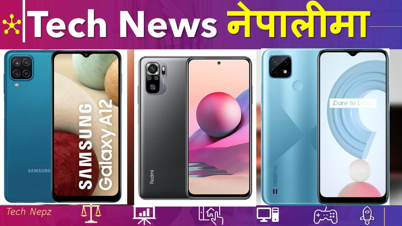 Redmi Note 10s Poco F3 Realme 8 Pro Samsung A12 Price In Nepal Tech News In Nepali Redmi Note 10 Youtube