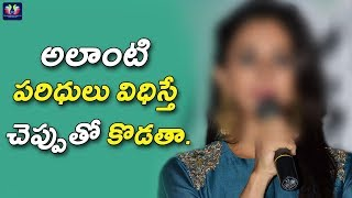 Top Actress Shocking Statement About Marriage | Latest Celebrity  News | Telugu Full Screen
