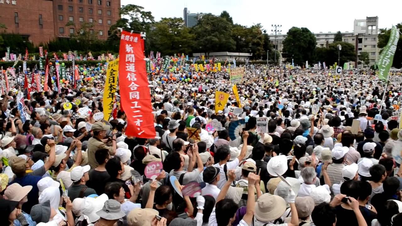 2011年9月_2011年9月19日 脱原発集会&デモ 山本太郎と大群衆.MOV - YouTube