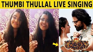 Thumbi Thullal Live Singing | Cobra | Rakshita Suresh | Vikram | AR Rahman | Shreya Ghoshal
