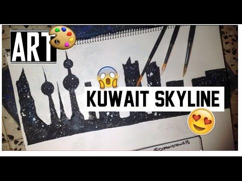 kuwait art